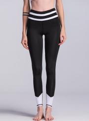 Fashion Bodycon Color Block Yoga Leggings