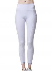 High Waist Elastic Skinny Fit Yoga Leggings